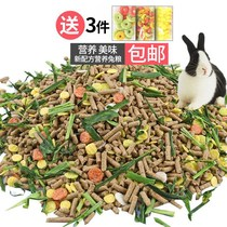 5 pounds of small rabbit guinea pig food guinea pig Guinea Pig hamster food 25 rabbit food rabbit rabbit feed dry food