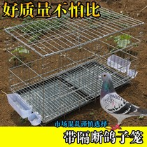 Stainless steel pigeon bird cage family bird cage rabbit cage appliance rabbit pigeon cage breeding cage breeding pigeon white pigeon
