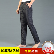 Thickened warm dad installed middle-aged high waist liner down pants pants knee knee men plus fertilizer to increase the size of the wear