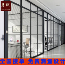 Office glass partition aluminum partition wall screen high partition glass partition soundproof wall