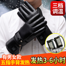 Winter electric warm gloves charging fever men and women electric gloves electric car motorcycle five fingers warm heating gloves
