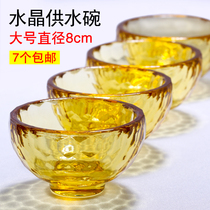 Yellow crystal water supply Cup for Buddha Cup Tibetan Buddhism supplies water supply Bowl for cup holy Cup caliber 8cm
