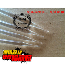 Glass minute hand tissue separation physiological laboratory supplies