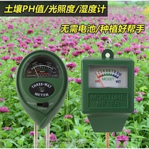 3 in 1 horticultural plant pot detector soil hygrometer measuring pH ph value illumination test pen