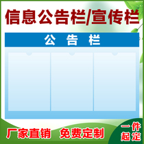 Custom acrylic bulletin board Food Safety Information Publicity column health certificate A4 card slot company staff promotion column