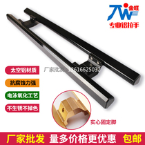 Thickened aluminum handle with framed glass door handle KFC door shop KTV box wooden door armrest black