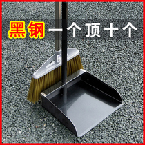 Stainless steel broom bump set thickened household garbage bucket soft-hair broom pick-up combination gray bucket garbage shovel.