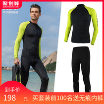 wonderocean split snorkeling water clothing trousers zipper sunscreen quick-drying jellyfish clothing long-sleeved swimsuit surfing male