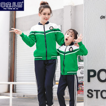 Kindergarten clothing autumn childrens suit three-piece set of primary and secondary school students school uniforms spring and autumn movement will class service customization