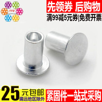 (M4M5M6) aluminum flat round head half hollow rivet large flat head half hollow rivet aluminum hollow rivet GB873