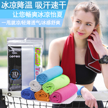 Cold sports towel running sweat-sucking dry ice towel mens and womens gym cooling towel wrist play wipe sweat towel