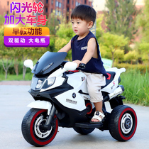 Childrens electric motorcycle baby tricycle large childrens toy car can sit remote control charging bottle car stroller