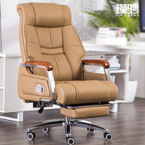 Computer chair home comfortable lunch chair massage reclining office chair leather boss chair swivel chair backrest chair