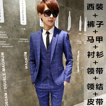 Teen mens small suit set Korean version of slimming suit three pieces set wedding groom best man dress tide student