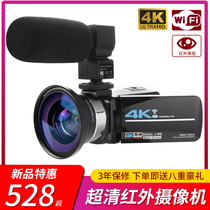 Xinjiang friends J20 digital camera 4K HD professional WIFI photography wedding home travel vlog fast hand