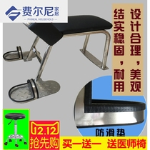 Buck stool buck reduction lumbar stool chiropractic correction stool TCM massage therapy massage bed traction chair osteoporosis chair