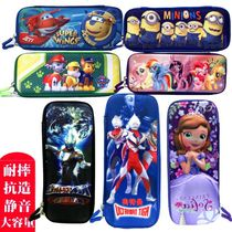 Many male and female pen boxes Primary school students stationery box male and female pen bag cartoon pencil box childrens school supplies