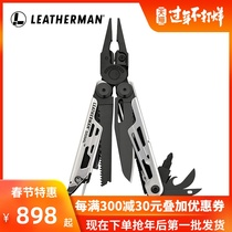Leatherman Leatherman beacon Signal multi-function tool pliers EDC portable field survival equipment