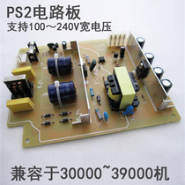 Game console power board PS2PS2 Fire Cow Power Transformer Board 3W Inline 110-220V