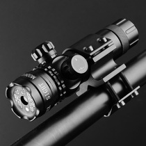 Infrared laser sight night vision sniper sight star HD adjustable red and Green Cross telescope shock