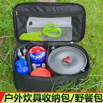 Stove storage outdoor cooking bag anti-collision protection bag stove set pot gas tank tool bag tableware picnic
