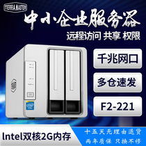 Tiewima F2-221 Home nas network storage private cloud storage enterprise network shared file server private cloud disk network disk personal network hard disk disk array.