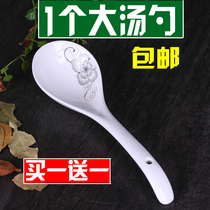 Jingdezhen ceramic bone porcelain hotel home big soup spoon big spoon porridge spoon big rice spoon big spoon long handle spoon tableware