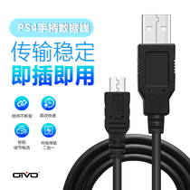 OIVO original handle charging lead Nips4slim PRO gamepad charging data cable USB cable.
