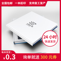 Brochure printing enterprise album printing design custom sample book product manual printing book