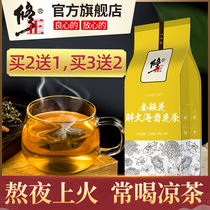 Correction of pangda sea Honeysuckle chrysanthemum tea mint throat fire to fire by mangosteen health tea herbal tea