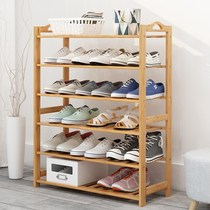 Shoe cabinet outside the door of the aisle shoe rack multi-layered occupies a small solid wood shoe rack wood full solid wood shoe rack.
