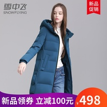 SNOW FLYING snow down jacket female long section 2019 New hooded white duck Lady jacket tide