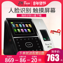 (Brand direct)ZKTeco central control wisdom iface702 face recognition attendance machine fingerprint facial punch card machine technology access control system electronic access control one machine employee attendance machine