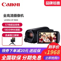Canon Canon LEGRIA HF R806 HD digital DV camera home professional travel video recorder vlog small high-fold telephoto stabilization conference hand-held fast means sub-video.