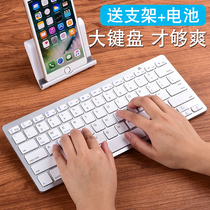 oppo mobile phone Bluetooth keyboard cloud computer otg even mobile phone eat chicken peripherals mouse keyboard set Android Huawei