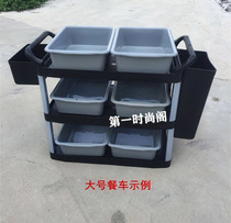 Clean long and long dining truck trailer garbage truck garbage truck garbage can water thickened collection box collection hanging frame