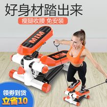 Step machine female weight loss machine multi-function fitness equipment in place Stomper indoor small mute stovepipe machine