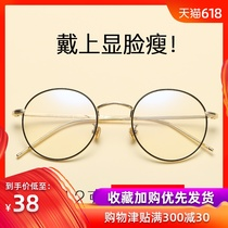 Retro myopia glasses Korean version of the tide full frame myopia frame male radiation eye flat light frame round face female