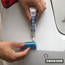 Remove marks abrasive a wax scratch repair paste artifact car paint to scratch yeruisi universal vehicle pen