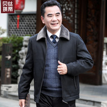 2018 autumn Winter new middle-aged and elderly mens coats with velvet thickened middle-aged woolen coats loose casual daddy dress