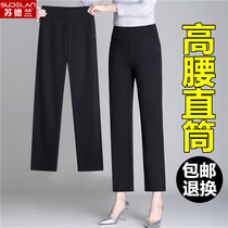 Straight pants women high waist drape thin section pants women 2019 new spring and Autumn Fall wide leg casual pants