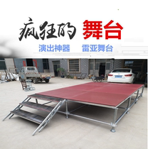 Manufacturers directly sell Rea stage. Fast stage folding stage steel stage galvanized truss iron truss wholesale.
