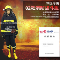 Fire service 02 fire clothing combat clothing fire suit suit mini fire station fireman fire fighting protective clothing