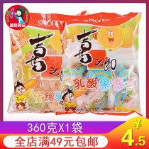 Hi lang jelly yogurt assorted pudding 360g X1 bag with a variety of flavors Office childrens casual snacks