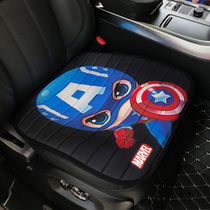 Marvel car cushion monolithic seat cushion cartoon personality single ass mat four seasons universal backrest three-piece