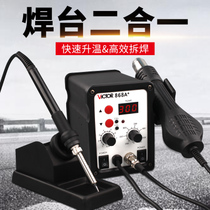 Victory welding station combo several adjustable thermostat electric iron desoldering station hot air gun welding station VC868A
