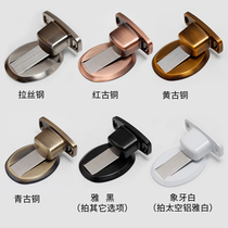 Door suction hole-free invisible suction bedroom door suction bathroom door door touch strong magnetic door barrier
