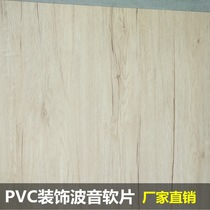 Thickened wood grain film pvc Boeing decorative sheet self-adhesive antique do old wallpaper background wall paper