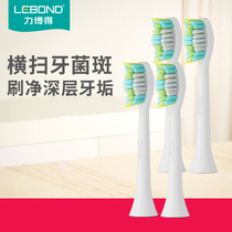LEBOND Force won the gem brush head 4 installed sonic electric toothbrush head adult universal original soft hair.