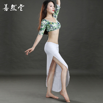 4f585484e Shan ran Church belly dance skirt 2019 new lower body unilateral open fork  legs to increase